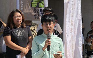 香港儿少不畏打压 上街争民主未来