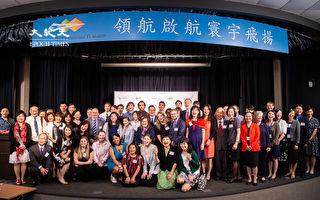 美官方在台設華語中心 首批22學子來學中文