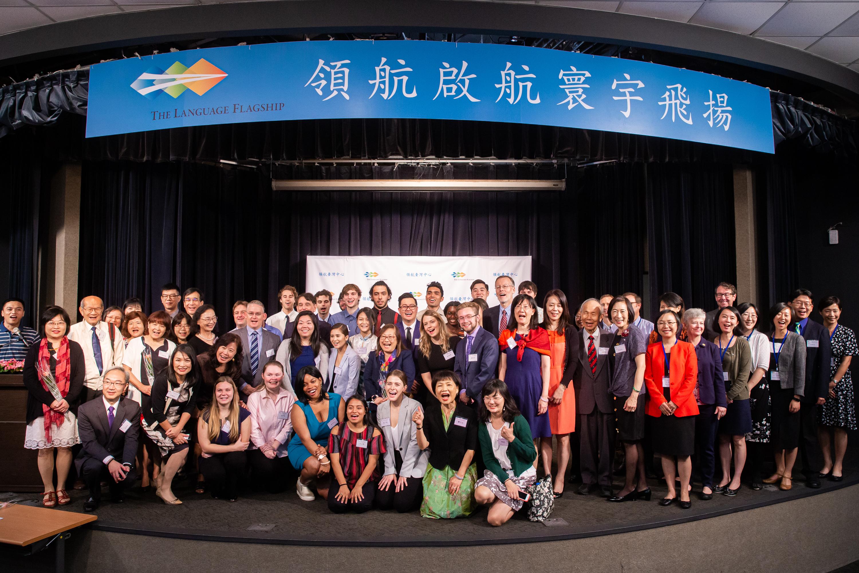 美官方在台設華語中心 首批22學子赴台學中文