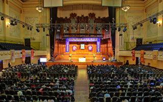 澳洲法輪大法交流會 修煉人分享人間奇跡