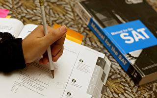 不考SAT或ACT也能入学? 加大考虑中