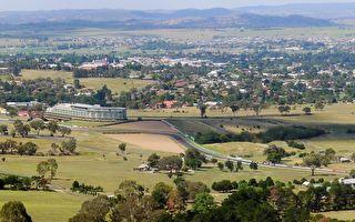 悉尼人外遷潮 引發偏遠城鎮房產熱