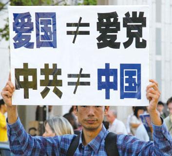 崔天凱說中共和中國人難區分 網上罵翻