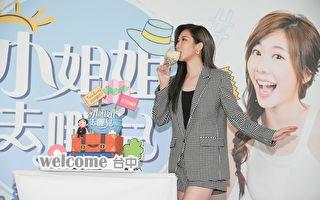 《2019小姐姐去哪儿》张景岚探访中台湾