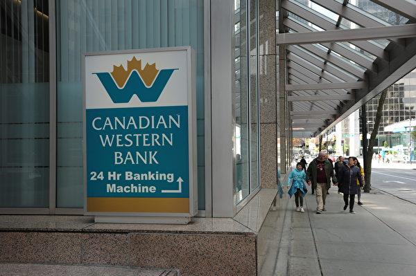 加拿大科技行業就業機會激增,而辦公空間緊缺的問題依然存在。圖為溫哥華市中心的寫字樓。(童宇/大紀元)
