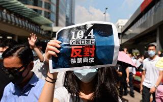 中共绑票香港 上演针对美国的超限战
