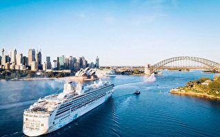 """""""探索梦号""""首航悉尼 开启亚洲邮轮环球之路"""