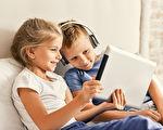 研究:孩子常看屏幕设备影响大脑发育