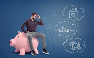【YFG珀斯房貸專欄】收緊信貸政策的原因及影響
