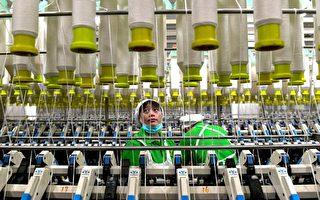 六大指标亮红灯 显示中国经济放缓