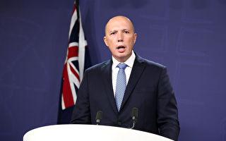 達頓回應中共指責:澳洲有義務保護本國人