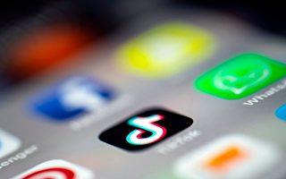 抖音收集大量用户信息 美参院要情报总监彻查