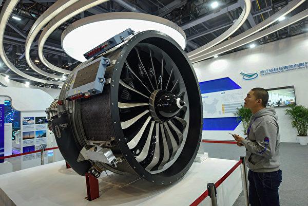 在不間斷入侵外國航空公司之後,中國航空發動機公司推出了CJ-1000AX型發動機。圖為2018年12月於杭州博覽會上展示的客機發動機。(STR/AFP/Getty Images)