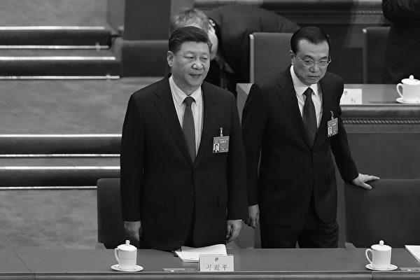 中國經濟惡化的程度已令中共高層坐立難安。資料照。(Lintao Zhang/Getty Images)