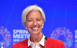 欧盟任命前IMF总裁为欧洲央行行长