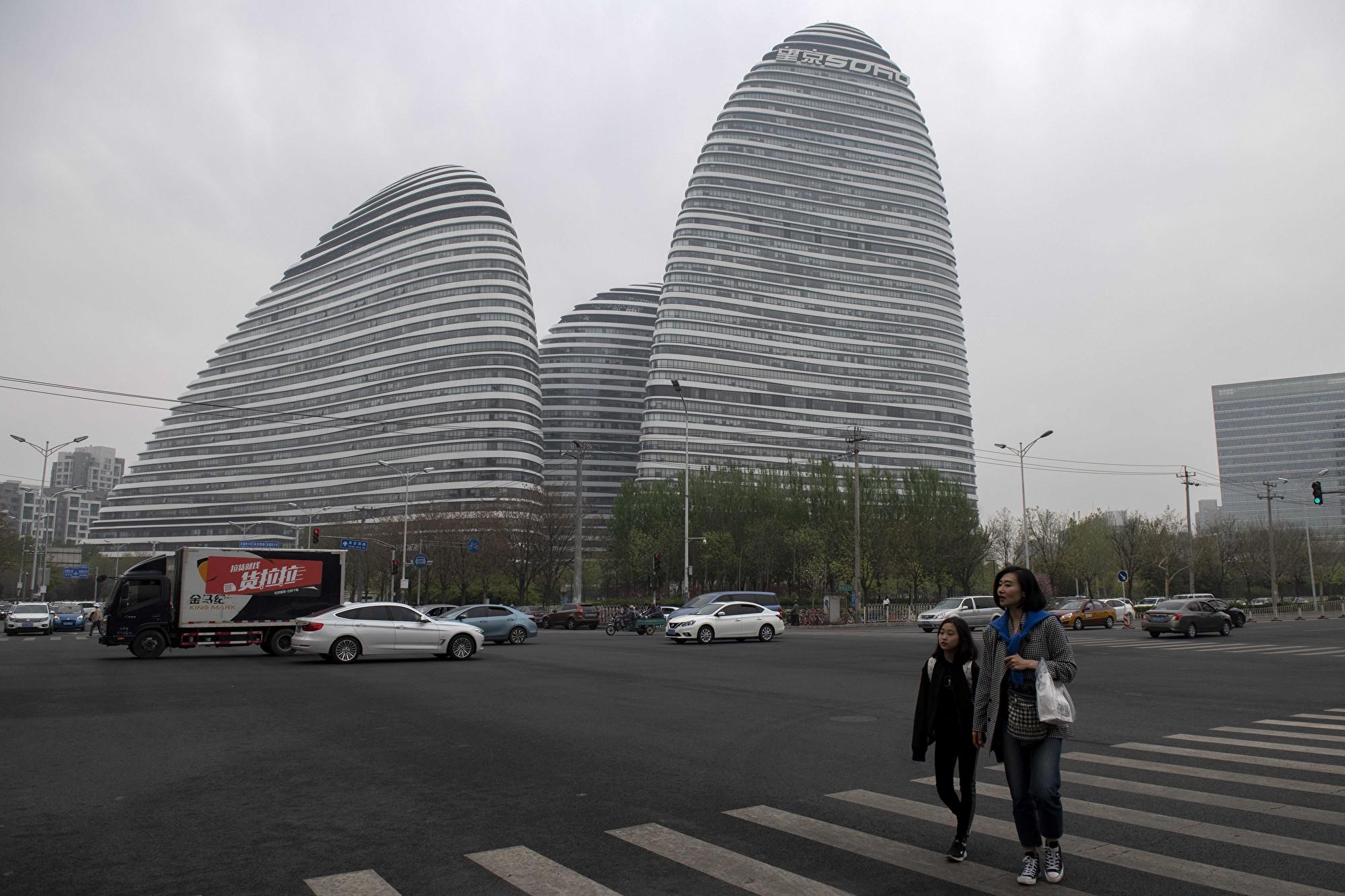 潘石屹大撤退?SOHO中國擬80億賣資產