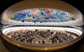 【名家专栏】委内瑞拉入选人权理事会 揭联合国更多内情