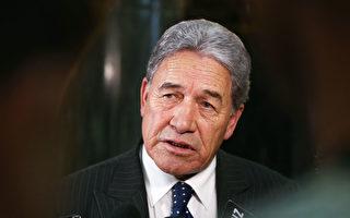 新西蘭優先黨年會告訴我們什麼