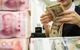 在岸人民幣下跌223點 創逾兩個月新低