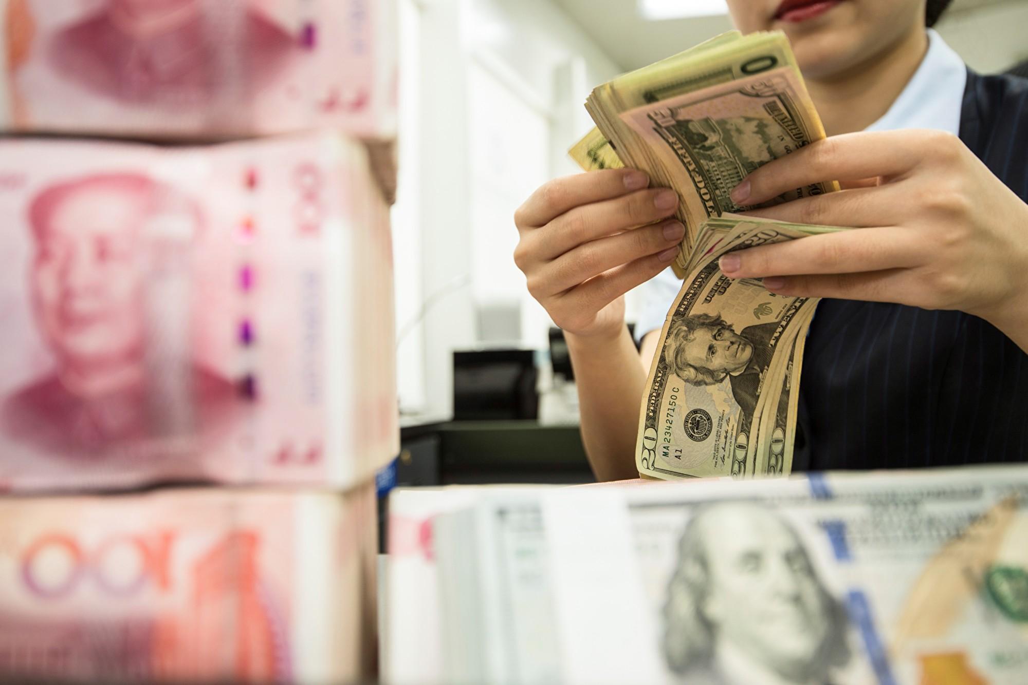 西聯匯款:人民幣兌美元年底料跌至7.25