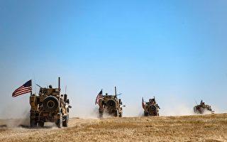 美国外交团队离开叙利亚东北部