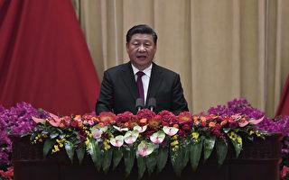 """王赫:习大大""""党领导一切论""""是悬崖边建楼"""