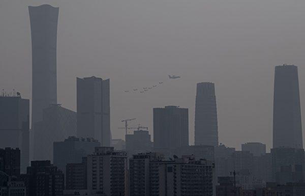 十一當天,中共未能營造出其預想的「閱兵藍」,而是迎來嚴重的陰霾。(NOEL CELIS/AFP/Getty Images)