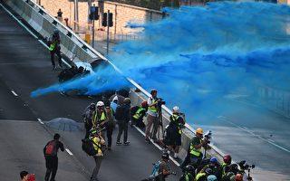 绿色和平:港警喷射的蓝色液体或有毒