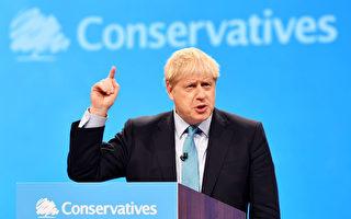 英國公佈脫歐計劃 強調雙方都要合理讓步