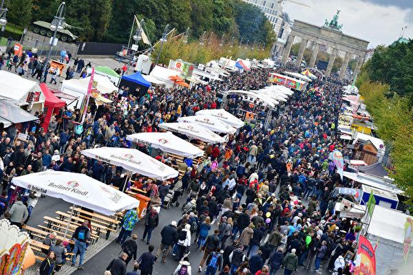 德国国庆日为啥是10月3日?