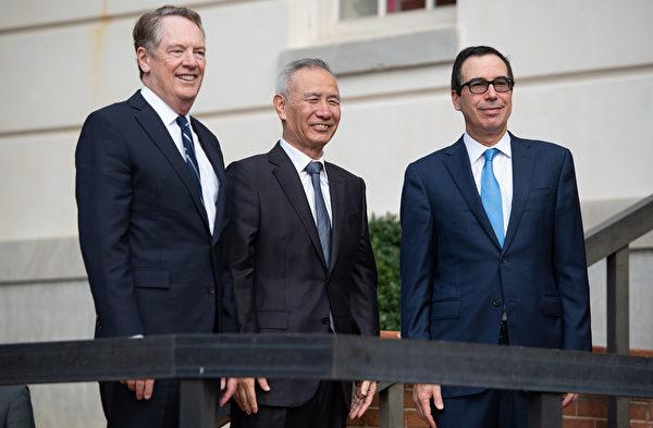 2019年10月10日,劉鶴再次訪美代表中方與美國貿易代表談判。(SAUL LOEB/AFP via Getty Images)
