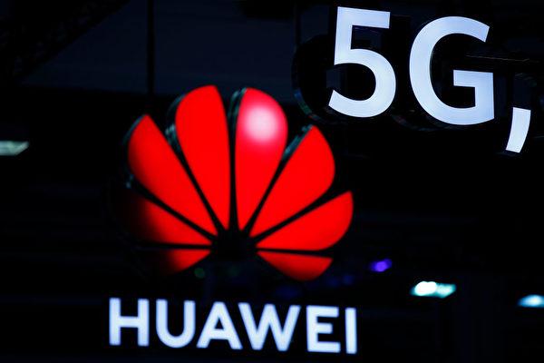 2018年8月,澳洲政府以國家安全為由排除華為、中興等公司參與5G寬頻網絡的建設。(STEFAN WERMUTH/AFP via Getty Images)
