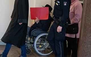 93岁纳粹警卫在德国受审
