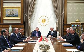 彭斯會晤土耳其總統 施壓停止入侵敘利亞