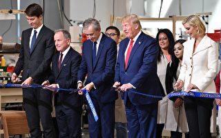 路易威登在德州开设新厂 川普出席剪彩仪式