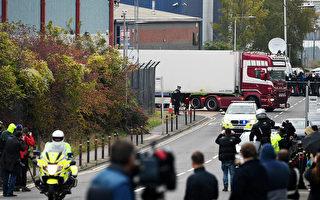 英39人命案 2货柜失踪 比利时再截20人