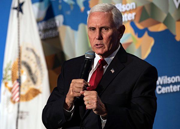 專家認為,美國副總統彭斯演講揭示中美對抗重點,也側重普世價值的堅守。(NICHOLAS KAMM/AFP via Getty Images)