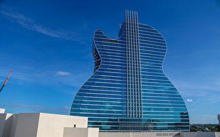 造价15亿美元 全球首创吉他状旅馆在美开幕