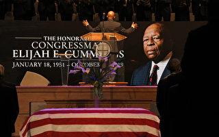 卡明斯停灵国会山 首位获此殊荣的非裔议员