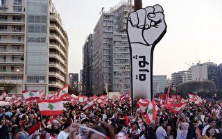 黎巴嫩全民反贪污要求政改 总理被迫辞职