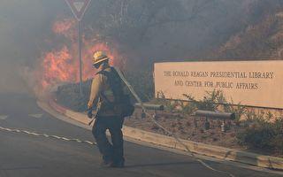 加州大火肆虐 「里根總統圖書館」遭威脅