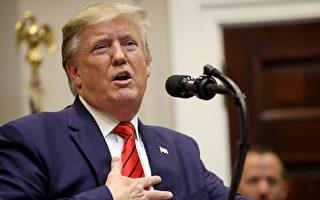 川普发表伤感谈话 透露当总统最难做的事