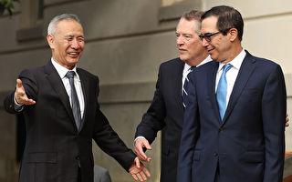 傳劉鶴本週末赴美簽署第一階段貿易協議