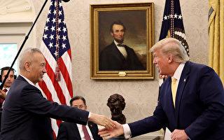 川普:美中达第一阶段协议 下月或见习近平