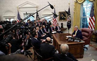 川普:1月15日我在白宫签第一阶段协议