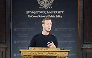 FaceBook罕见批评中共 表示要保护言论自由