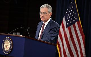 鲍威尔暗示美联储年内不再降息