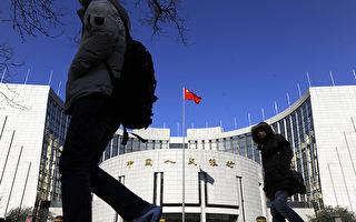 中国2月外汇储备下降87亿 低于市场预期