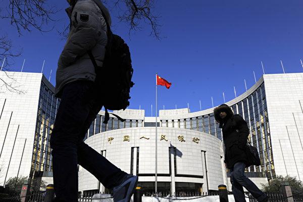 中共外汇储备连续两个月下滑 达四个月新低