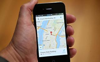 谷歌地圖事故報告功能  蘋果手機也能使用了